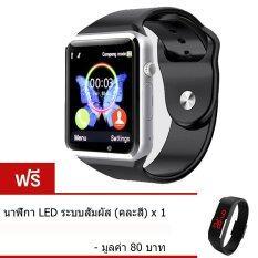 Powerbank cc นาฬิกาโทรศัพท์ Bluetooth Smart Watch รุ่น A8 Phone watch(Black) ฟรี นาฬิกาLEDระบบสัมผัส(คละสี)