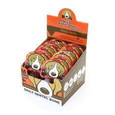 ขาย ซื้อ Pet2Go ขนมขัดฟันสุนัข เดลี่ เดนทัลโบน รสเนื้อ 28G 14ชิ้น กล่อง