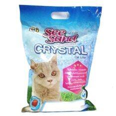 ขาย ซื้อ Pet8 See Sand ทรายคริสตัล กลิ่นแอปเปิ้ล 5ลิตร Thailand