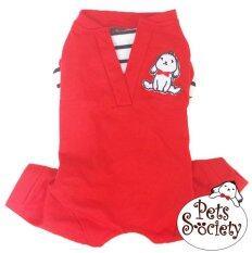 Petsociety เสื้อสุนัข เสื้อแมว ชุดกางเกงสี่ขา – สีแดง By Petsociety.