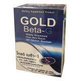 ขาย ซื้อ ออนไลน์ Pgp Gold Beta Gโกลด์ เบต้า จี 1กระปุกX 30แคปซูล