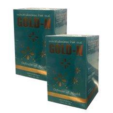 Pgp Gold Enz โกลเอ็น 2 กล่อง ถูก