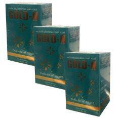ขาย Pgp Gold Enz โกลเอ็น 3 กล่อง ออนไลน์