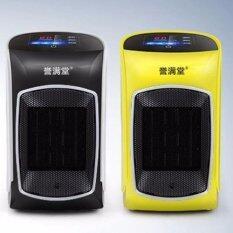 ราคา พัดลม ความร้อน ขนาด 1 200 วัตต์ หน้าจอระบบสัมผัส พร้อมรีโมทคอนโทรล สีดำ เป็นต้นฉบับ Imported From China