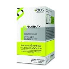 ขาย ซื้อ ออนไลน์ Pharmax Aenti Age Dailydefense 70 แคปซูล 1กล่อง
