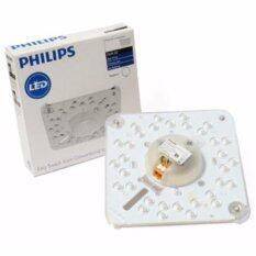 ราคา Philips แผงไฟ Led 19 วัตต์ สำหรับโคมเพดานกลม แสงวอร์มไวท์ ใน กรุงเทพมหานคร