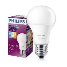 โปรโมชั่น Philips หลอด Led Scene Switch 9 5 วัตต์ ขั้ว E27 แสงเดย์ไลท์ วอร์มไวท์ Philips ใหม่ล่าสุด