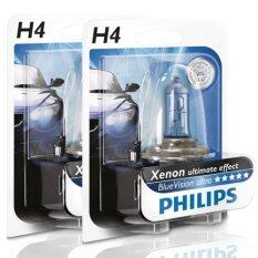 ราคา Philips หลอดไฟหน้า H4 รุ่น Blue Vision Ultra 12V 60 55W แพ็คคู่ ราคาถูกที่สุด