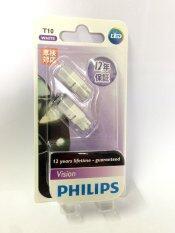 Philips หลอดไฟสัญญาณ Signal Lamps T10 Led 6000K ใหม่ล่าสุด