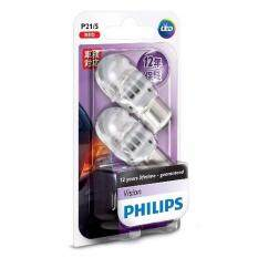 ซื้อ Philips P21 5 Intense Red Vision Led Stop Tail Light Philips ออนไลน์