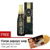 ส่วนลด ผลิตภัณฑ์เสริมอาหาร Punja Puta เครื่องดื่มน้ำสมุนไพร 39 ชนิด 700 มล 1 ขวด แถมฟรี Fiorae Papaya Soap สบู่สมุนไพรมะละกอ ฟิออเร่ 1 ก้อน มูลค่า 50 บาท Suprederm กรุงเทพมหานคร