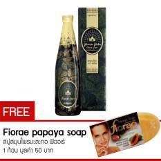 ขาย ผลิตภัณฑ์เสริมอาหาร Punja Puta เครื่องดื่มน้ำสมุนไพร 39 ชนิด 700 มล 1 ขวด แถมฟรี Fiorae Papaya Soap สบู่สมุนไพรมะละกอ ฟิออเร่ 1 ก้อน มูลค่า 50 บาท กรุงเทพมหานคร ถูก