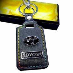 ราคา พวงกุญแจ Toyota โลโก้นูน Toyota ออนไลน์