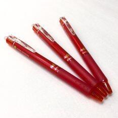 ซื้อ Pilot ปากกาลบได้ Frixion 5 แบบกด สีแดง 3ด้าม