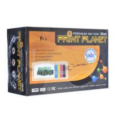 Planet INKTANK FOR BROTHER Light สีฟ้า 38 39 + หมึก