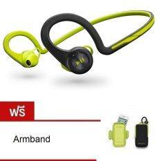 Plantronics หูฟังบลูทูธ รุ่น Backbeat Fit (สีเขียว) ฟรี Armband