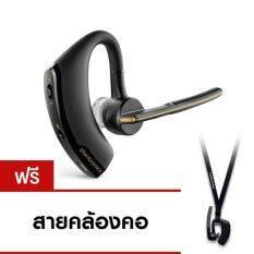 Plantronics หูฟังบลูทูธ รุ่น Voyager Legend SE (Black/Gold) แถมฟรี สายคล้องคอ