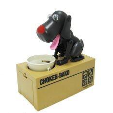 Play Arai กระปุกออมสินสุนัข จอมตะกละ สีดำ ถูก