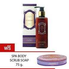 ทบทวน Plernarie ผลิตภัณฑ์เช็ดเครื่องสำอาง ไม่แสบตา 200 มล แถมฟรี Spa Body Scrub Soap 75 G Plernarie