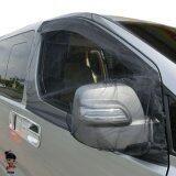 ส่วนลด Pmd ผ้ามุ้งกันยุงสำหรับรถยนต์ มุ้งรถยนต์ รถกระบะ รถใหญ่ สีดำ Pmd ใน กรุงเทพมหานคร