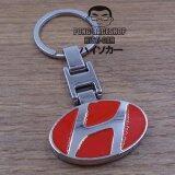 ซื้อ Pong Raceshop Hiso Car พวงกุญแจ ฮุนได แดง Hyundai H1 Red กรุงเทพมหานคร