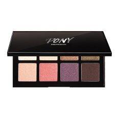 ราคา Pony Shine Easy Glam Eyeshadow Palette 2 เป็นต้นฉบับ