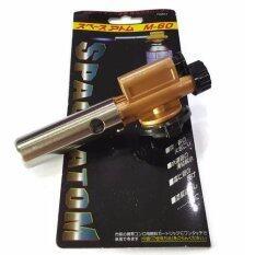 ซื้อ Portable Gas Blow Torch M 60 Tq803 หัวพ่นแก๊ส แบบมีหัวจุดในตัว Unbranded Generic ออนไลน์