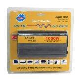 โปรโมชั่น Power Inverter ที่แปลงไฟรถเป็นไฟบ้าน เครื่องอินเวอร์เตอร์แปลงไฟ 12V Dc เป็น 220V Ac ขนาด 1000W ไทย