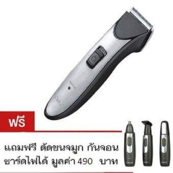 PP.STORE ปัตตาเลี่ยนไร้สาย แบตตาเลี่ยนเด็ก แบตเตอร์เลี่ยนไฟฟ้า แบตเตอเลี่ยนตัดผมชาย Kemei Professional Trimmer KM-3909 - Black แถมฟรีเครื่องตัดขนจมูก หู เซ็ทสุดคุ้ม