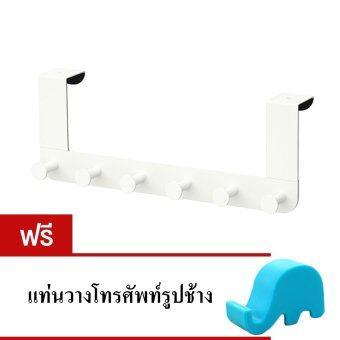 PR Furniture ที่แขวนของหลังบานประตู (สีขาว) แถม แท่นวางโทรศัพท์รูปช้าง