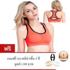 ขาย ซื้อ Prembee Sport Bra Orange สปอร์ต โยคะ บรา ออกกำลังกาย ฟรี Bra Clip 9 ชิ้น ไทย