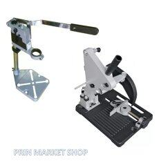 ซื้อ Prin Market Drill Press Stand And Base For Angle Grinder แท่นจับสว่าน แท่นจับเครื่องเจียร ใหม่ล่าสุด