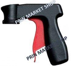 ราคา ราคาถูกที่สุด Prin Market ปืนยิงสเปรย์ ปืนยิงสำหรับสเปรย์กระป๋อง