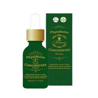 Princess Skin Care Stemcell Phyto Malus Concentrate Serum 10 ml.
