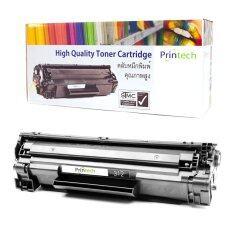 ราคา Printech ตลับหมึกเลเซอร์ Canon Cartridge 312 สำหรับเครื่องพิมพ์ Lbp3050 Lbp3100 Lbp3150 Lbp3010 Lbp3018 Lbp3108 เป็นต้นฉบับ Printech