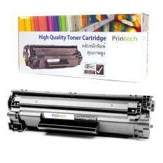 ขาย Printech ตลับหมึกเลเซอร์ Canon Cartridge 325 สำหรับเครื่องพิมพ์ Lbp6000 Mf3010