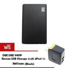 Proda แบตสำรอง 30000mAh 4 Port รุ่น Notebook Powerbox ฟรี Remax USB Charger 3.4A 2USB RMT6188(Black)