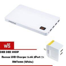 Proda แบตสำรอง 30000mAh 4 Port รุ่น Notebook Powerbox ฟรี Remax USB Charger 3.4A 2USB RMT6188(White)