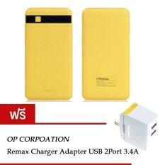 Proda Power Bank 12000Mah รุ่น Ppp 9 สีเหลือง ฟรี Remax Usb Charger 3 4A 2Usb Rmt6188 White เป็นต้นฉบับ