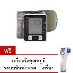 ขาย เครื่องวัดความดัน Omrono2 Blood Pressure Monitor W133 แถมฟรี เครื่องวัดอุณหภูมิระบบอินฟราเรด 1 เครื่อง สมุทรสาคร ถูก