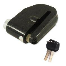 ราคา Disc Lock With Alarm Lk603 กุญแจล็อคจานเบรค ล็อคดิส มีเสียง กุญแจ 2 ดอก สีดำ
