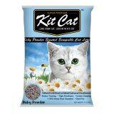 ซื้อ Kit Catทรายแมวเบนโทไนต์ กลิ่นBaby Powderขนาด10ลิตร Kit Cat เป็นต้นฉบับ