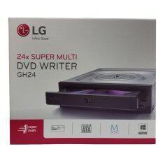 โปรโมชั่น Lg Dvd Writer 24X Super Multi Gh24Nsd1 Sata Internal Box ใน กรุงเทพมหานคร