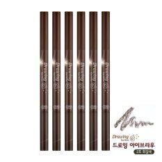 ขาย Etude House ดินสอเขียนคิ้ว No 2 Gray Brown X6ด้าม Drawing Eye Brow Duo ของแท้100 เป็นต้นฉบับ