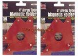 ซื้อ Prin Market Br Tools Welding Magnetic จิ๊กแม่เหล็กจับฉาก Size 4 10 X 15 X 1 6 Cm 2อัน ใหม่