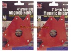 ซื้อ Prin Market Br Tools Welding Magnetic จิ๊กแม่เหล็กจับฉาก Size 4 10 X 15 X 1 6 Cm 2อัน ใน กรุงเทพมหานคร