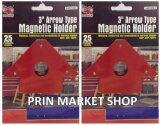 ราคา Prin Market Br Tools Welding Magnetic จิ๊กแม่เหล็กจับฉาก 3 11 5 X 8 X 1 4 Cm 2อัน ที่สุด