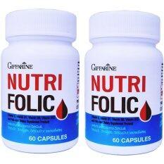 ซื้อ Giffarine Nutri Folic บำรุงเลือด กรดโฟลิค บำรุงเลือด ป้องกันเหน็บ ชา ลดการอ่อนเพลีย 60 Capsules 2 ชิ้น Giffarine