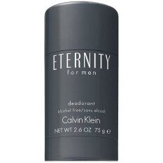 ราคา Calvin Klein Eternity For Men Deodorant Stick 75G ใหม่