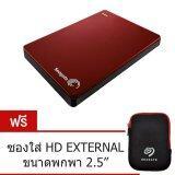 ทบทวน Seagate Hd External 1Tb Backup Plus Slim Stdr1000303 Usb3 Red
